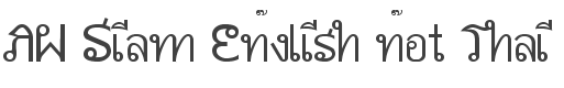 AW Siam English not Thai font family