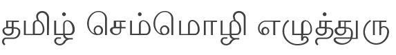 Lohit Tamil Classical font family